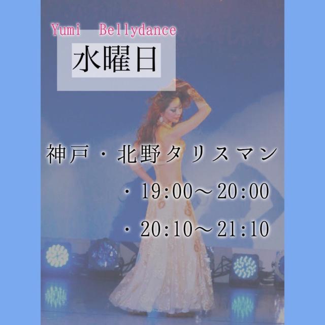 line_1086534589451504