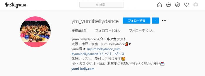 Instagram:ym_yumibellydance